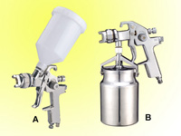 HVLP paint spray gun digital type