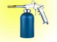 under coating gun