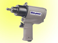 professional pneumatic impact wrench